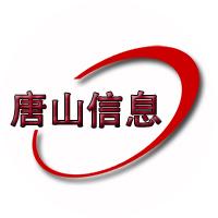 唐山信息-唐山综合信息搜索发布平台