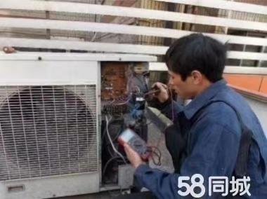 大唐空调维修