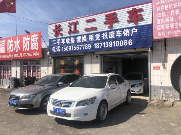 京唐港长江二手车