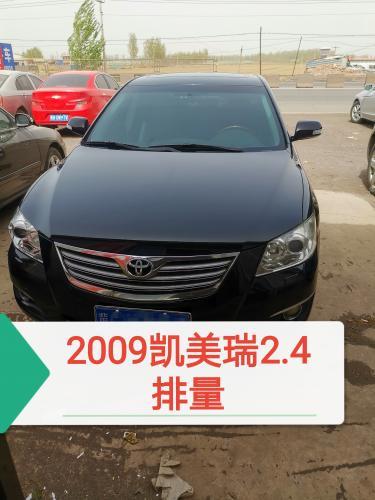 出售2009年丰田凯美瑞
