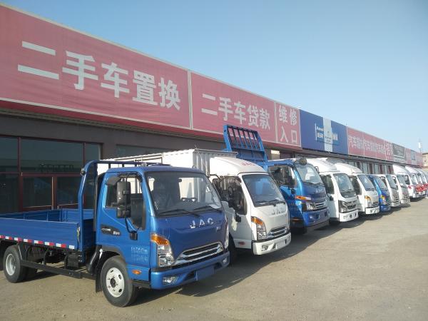 唐山合众鑫汽车
